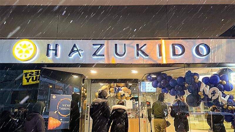 hazukido_logo