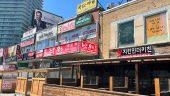 留学生に大人気!トロントのコリアンタウン Finch (フィンチ) 駅で韓国料理を堪能しよう!